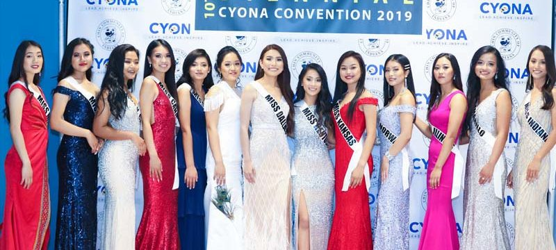 Image result for miss zuamnak cyonona