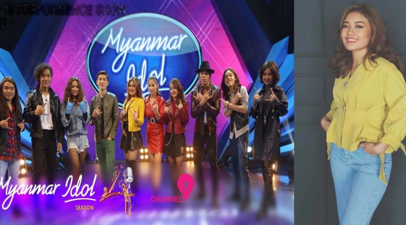 Myanmar Idol Season 4 Winner cu Esther nih a co ko lai tiah a ruang langhter asi cang! +Video
