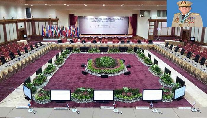 Myanmar military council Leader Min Aung Hlaing cu ASEAN Summit-ah tel lo ding in biachah asi cang, Military cu dirhmun tha lo ah adir ko cang,